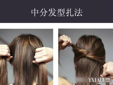 【图】刘翔结婚90后演员女友葛天中分长发美艳 中分发型怎么扎好看图片