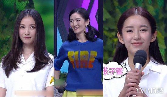 【图】快乐大本营最新一期倪妮张子萱谢娜长发发型青春可爱有特色图片