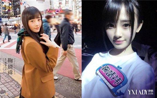 中国四千年美女 4000年一遇美少女