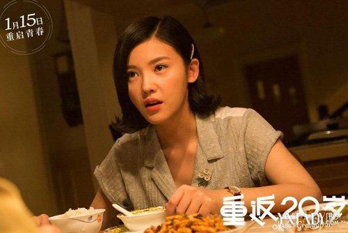 【图】重返20岁电影杨子姗发型新奇 围观刘亦菲angela图片