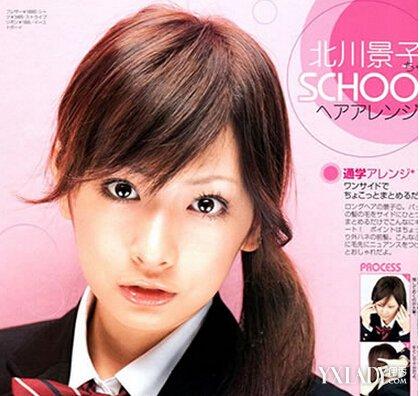 日本女高中生发型 清秀短发女孩发型