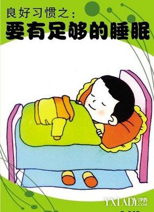 留图不留种司机熊猫表情头表情包图片