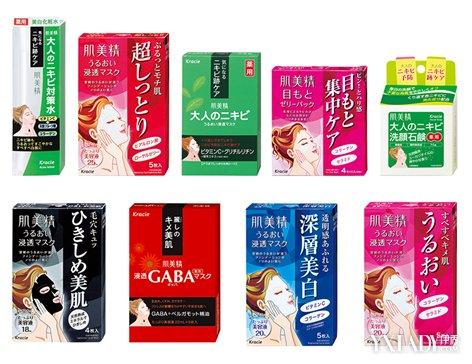 日本药妆面膜冠军 肌美精Kracie入驻中_肌美精