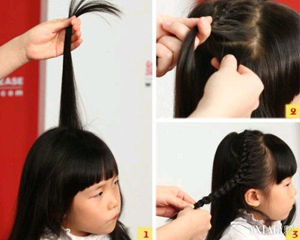 三岁小女孩发型图解发型绑扎3-5岁小女孩方法颜色香槟卡其头发棕色图片