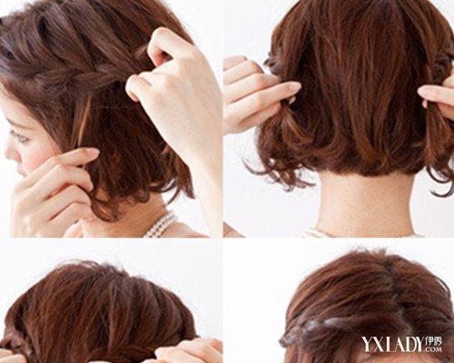 【图】短发小辫子发型扎法曝光 3个步骤让你美美哒图片