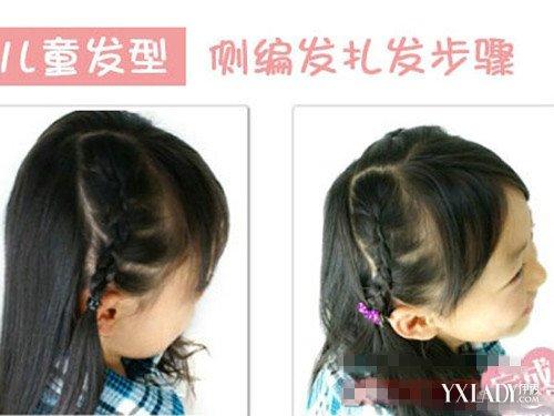 儿童编头发发型步骤图解 甜心小公主速成法图片