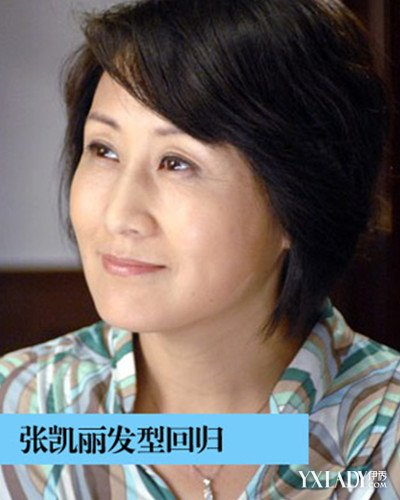 【图】张凯丽发型盘点 短发发型简单干练