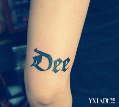 no.3:男生手臂英文纹身图案