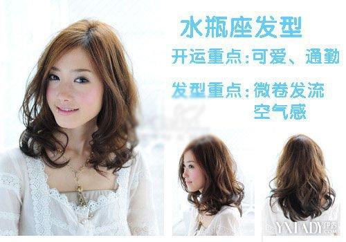 【图】十二星座女生专属发型 让你拥有自己的专属图片