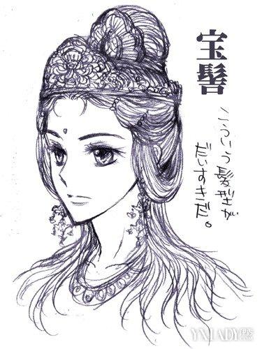 【图】最美的唐朝发型图片