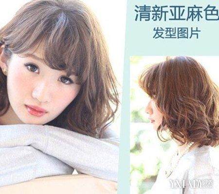 女生亚麻灰色头发图片 3种发型教你百搭又时尚图片