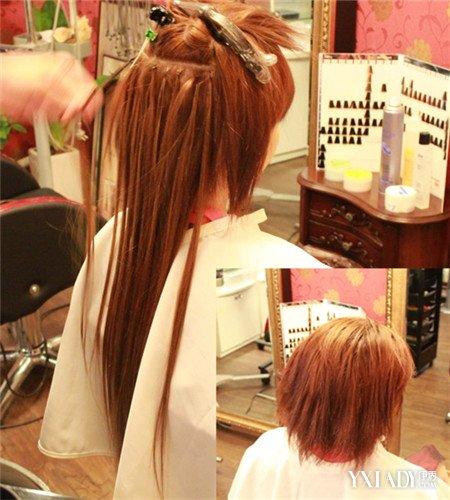 超短发接发前面效果图图片
