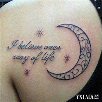 这款星星环绕着月亮,给人一种不一样的诗意,不由得想多看几眼.