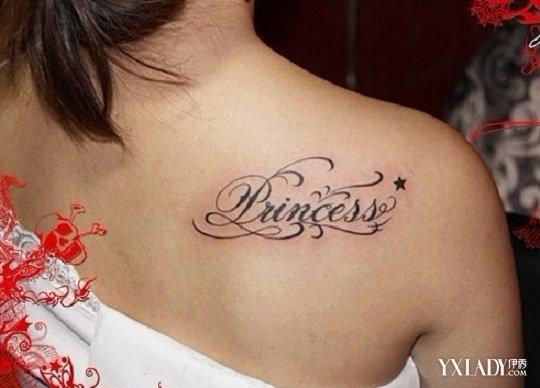 美丽的字母纹身图案 印证着一段刻骨铭心的故事图片