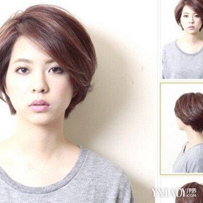 短碎发女生发型图片展示 4款造型打造个性女生