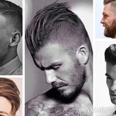 时尚的男士寸头发型设计 轻松打造完美男神