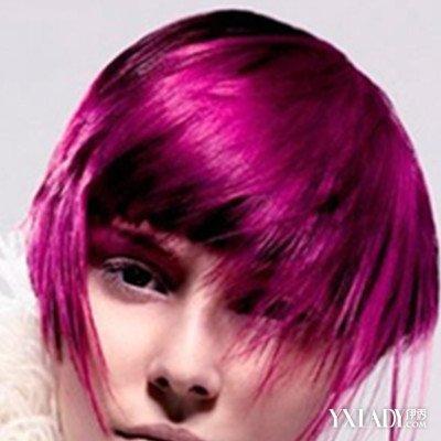紫头发图片高清展示 染发护理事项必看图片