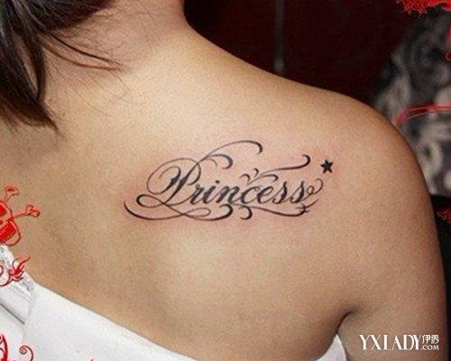 【图】纹身字母图片欣赏