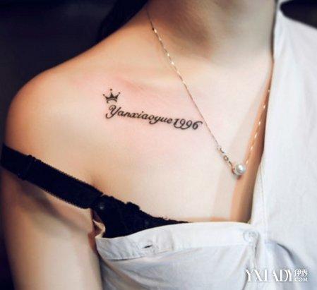 欣赏女生锁骨清新小纹身 全面剖析如何正确健康的纹身