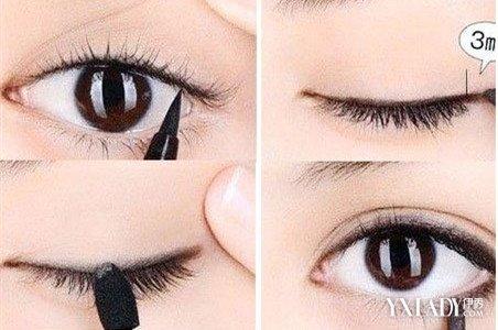 厚双眼皮怎么画眼线 简单歩骤教你轻松学会