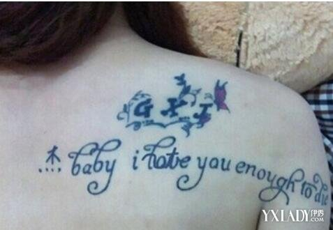 【图】女生后背纹身纹什么好 了解纹身的种类和危害 (477x330)