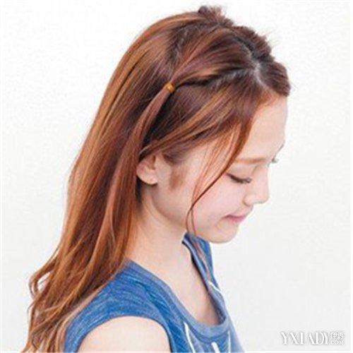 【图】中分刘海发型扎法图解 (500x500)图片