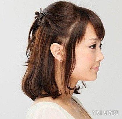 教你简单中短发发型扎法