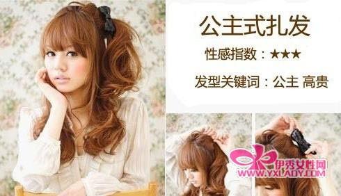 刘海发型 刘海发型图片 齐刘海发型图片女 齐刘海发型扎法大全 1 -刘海图片