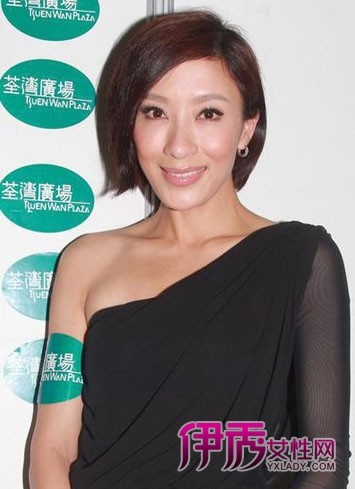 杨怡短发修长脸 演绎专业女性更有范儿图片