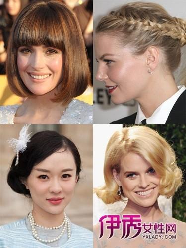 长发短发出席婚礼参加派对 2012/4/20 11:37:48 导读:明星的发型设计图片