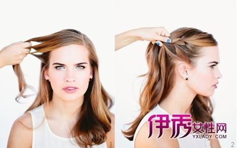欧式新娘创意发型 鱼骨辫盘发