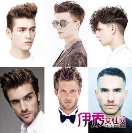 男士发型造型教程