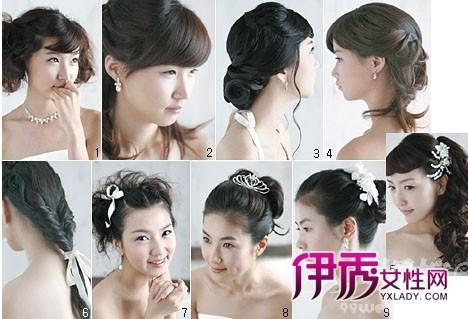 新娘结婚当天发型图片
