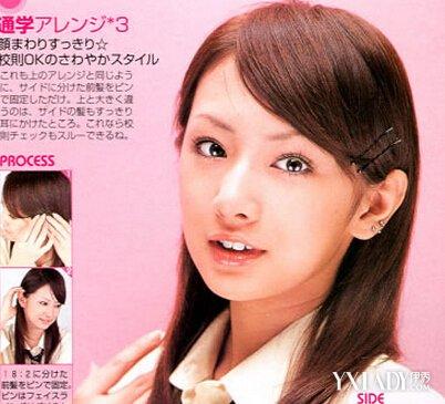 高中女生发型 清纯可爱日本高中生发型