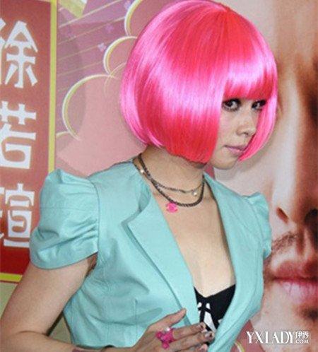 粉色二次元短发