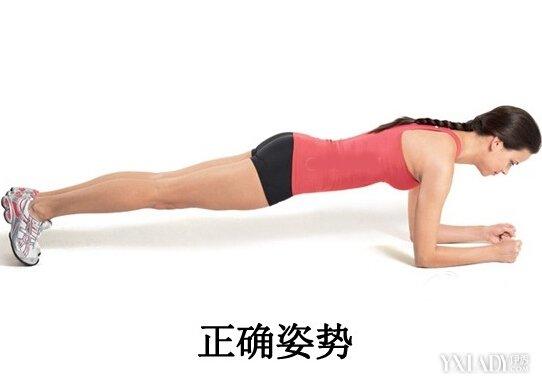 图平板撑lnk帮你减掉肚