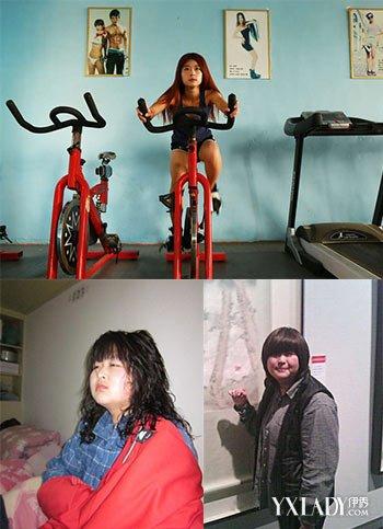 胖妞减肥前后图片对比 170斤胖妞减肥照 - 点击图片进入下一页