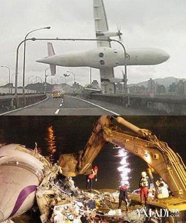 伊秀讯,台湾机长疑关错引擎,台湾飞航事故对外公布调查结果,称飞机