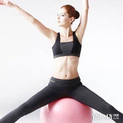 瑜伽球锻炼方法有哪些简单运动发教你练出好身材