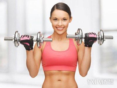 【图】女子哑铃健身计划9种简单方法让你快速