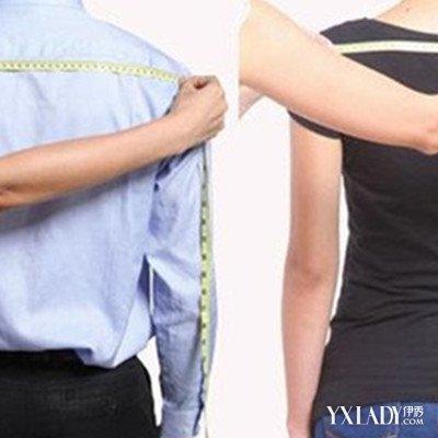 肩宽标准计算方式怎么算 女生的肩宽标准算法详解