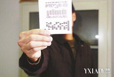 【图】彩票停售原因政策监管!短则两到三个月