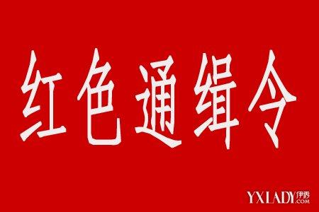 广东省人口密度分布图_广东省人口最多