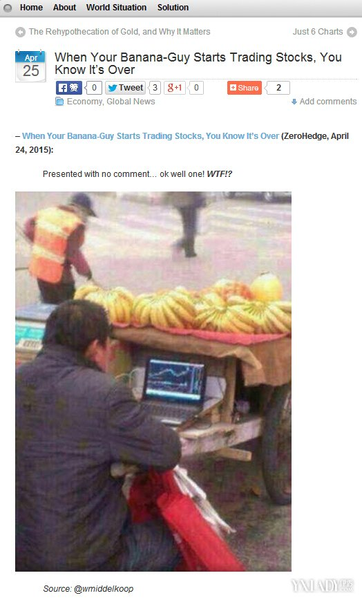 图 中国股民香蕉大叔走红美国 股市行情真够红