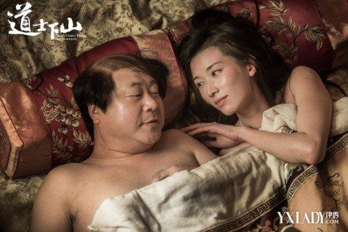 林志玲激情裸戏床戏全集
