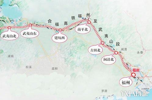 【图】今日凌晨合福高铁试运行 路线图经皖赣闽三省