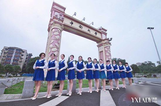 【图】中南大学礼仪队走红 毕业照穿旗袍秀美腿