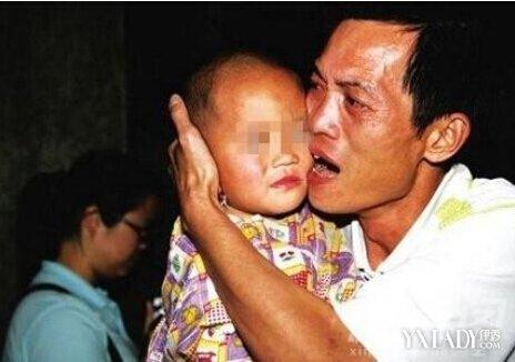 【图】贩卖儿童判死刑被利用