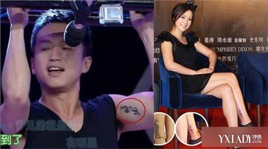 【图】郝蕾邓超纹身仍在图片