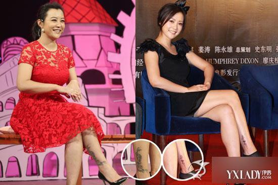 【图】郝蕾邓超分手后情侣纹身仍在图片